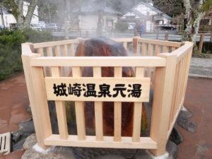 旅行二日目は城崎温泉のゆとう屋