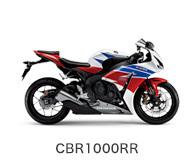 btn_bike_cbr1000rr