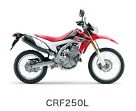 btn_bike_crf250l