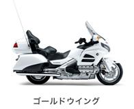 btn_bike_gw