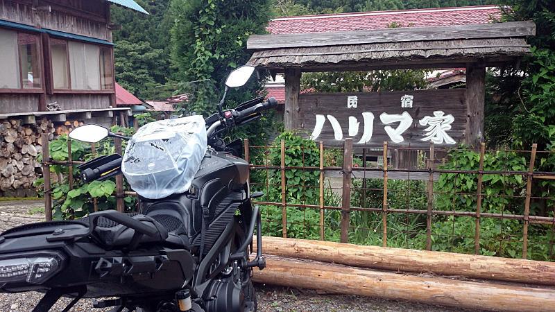 バイクに乗って美山で1泊してきました