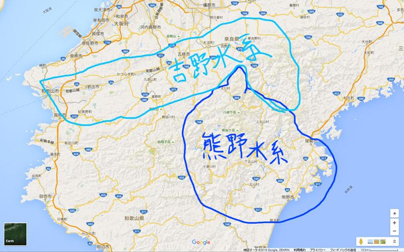 160423yoshino