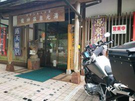 龍神スカイラインに初のツーリング (2017/08/06)
