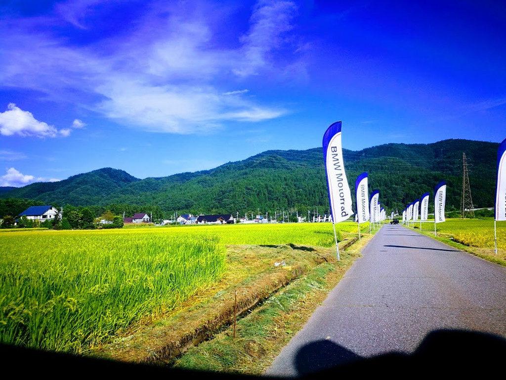 BMW Motorrad Days 2017 へ ② (2017/09/9~10)